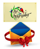 Mensaje del saludo de la postal Buenas fiestas ilustración del vector