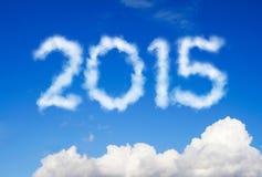 mensaje 2015 hecho de nubes Fotos de archivo