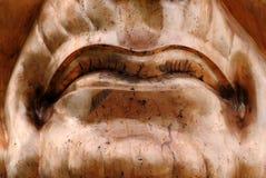 Menschlicher Mund Stockbild