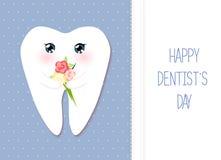 Menselijke tand Vector illustratie Royalty-vrije Stock Afbeelding