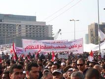Mensen die in tahrirvierkant protesteren Royalty-vrije Stock Foto
