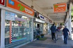Mensen in Kfar Saba, de hoofdstraat van Israël Royalty-vrije Stock Fotografie