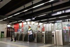 Mensen in Metro. Vage motie. Royalty-vrije Stock Afbeeldingen