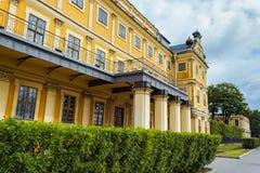 Menshikov palace Royalty Free Stock Photography