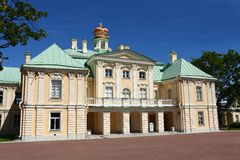 Menshikov Palace Stock Images