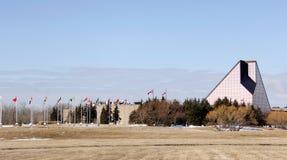 Menta canadese reale in Winnipeg fotografie stock