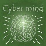 Mente cibernética stock de ilustración