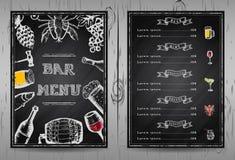 Menu da barra do projeto, menu do restaurante do molde Ilustração do Vetor
