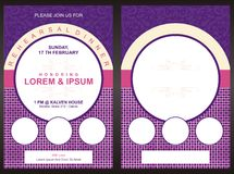 Menu – Dinner party Invitation Card Template Royalty Free Stock Images