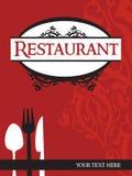 Menu do restaurante Foto de Stock Royalty Free