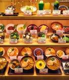 Menu do restaurante, Kyoto, Japão Fotografia de Stock