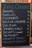 Menu espagnol de tapas Photographie stock libre de droits