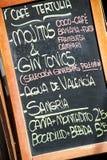 Menu espanhol Foto de Stock