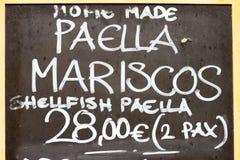 Menu espanhol Imagens de Stock