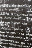 Menu espanhol Fotografia de Stock