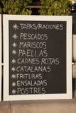 Menu espanhol dos Tapas Foto de Stock
