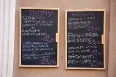 Menu italiano dell'alimento Fotografia Stock