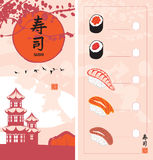 Menu of Japanese cuisine Royalty Free Stock Photos