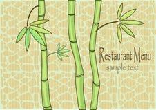 Menu per il ristorante, caffè, barra, caffè Fotografie Stock Libere da Diritti
