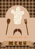 Menu for restaurants. Vector illustration of menu for restaurants Royalty Free Stock Images
