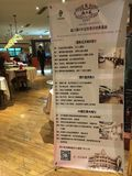 Kiessling Restaurant in Tianjin city, China. Menu shown inside of Kiessling Restaurant. Kiessling is the first foreign restaurant in Tianjin city and one of the stock images