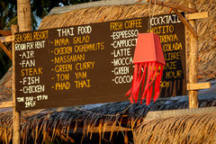 Menu Sign Royalty Free Stock Photography