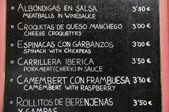 Menu in Spain. Restaurant menu in Spanish - outdoor bar in Seville, Spain Stock Photography