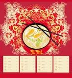 Menu for sushi - Template Design Royalty Free Stock Image