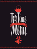 Menu tea with hieroglyph and kettle Royalty Free Stock Photos