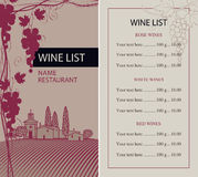 Menu for wine list with grape vine and landscape Royalty Free Stock Photo