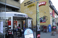 MENY食物链商店 库存照片