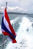 mer de ondulation de sud de la Chine de drapeau d'île de l'Asie myanmar photos libres de droits