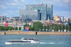 Mer hospitalier ny mitt för Montreal ` s Fotografering för Bildbyråer
