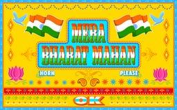 Mera Bharat Mahan in der LKW-Farbenart Stockbilder