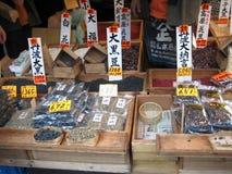 mercado Foto de archivo libre de regalías