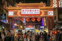 Mercado asiático do sudeste da noite Fotos de Stock