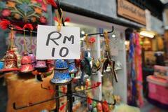 Mercado callejero central Kuala Lumpur Malaysia fotos de archivo libres de regalías
