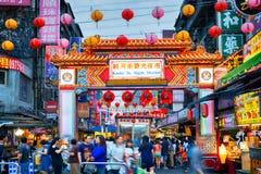 Mercado callejero en Taipei - Taiwán Imagenes de archivo