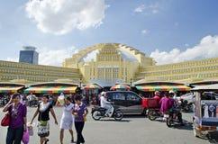 Mercado central del thmei de Psar en Phnom Penh Camboya Imagen de archivo libre de regalías