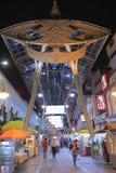 Mercado central Kuala Lumpur Fotos de archivo