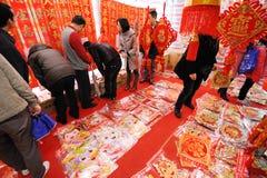 mercado chinês do ano 2012 novo Imagem de Stock