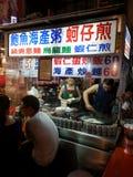 Mercado da noite de Formosa Fotos de Stock