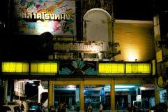 Mercado da noite do cinema Foto de Stock Royalty Free