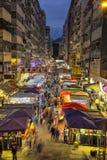 Mercado da noite em Mongkok, Hong Kong Imagens de Stock