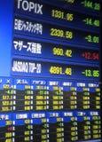 Mercado de acción japonés Foto de archivo libre de regalías