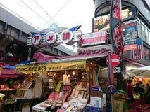 Mercado de Ameyoko Imagens de Stock Royalty Free