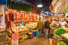Mercado de Boqueria do La, Barcelona, Spain. Imagens de Stock Royalty Free