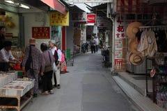 Mercado de calle, aldea del Tai O Imagen de archivo