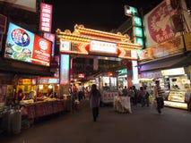 Mercado de calle de Taipei Taiwán Imagen de archivo libre de regalías