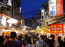 Mercado de calle de Taiwán Imágenes de archivo libres de regalías